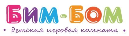 Детская игровая комната БИМ-БОМ в Гродно